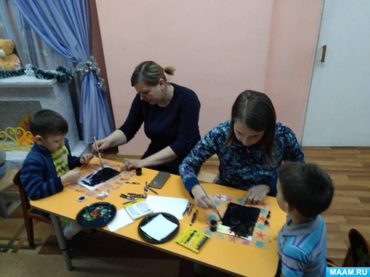 Мастер-класс с родителями и детьми в средней группе на тему «Граттаж»