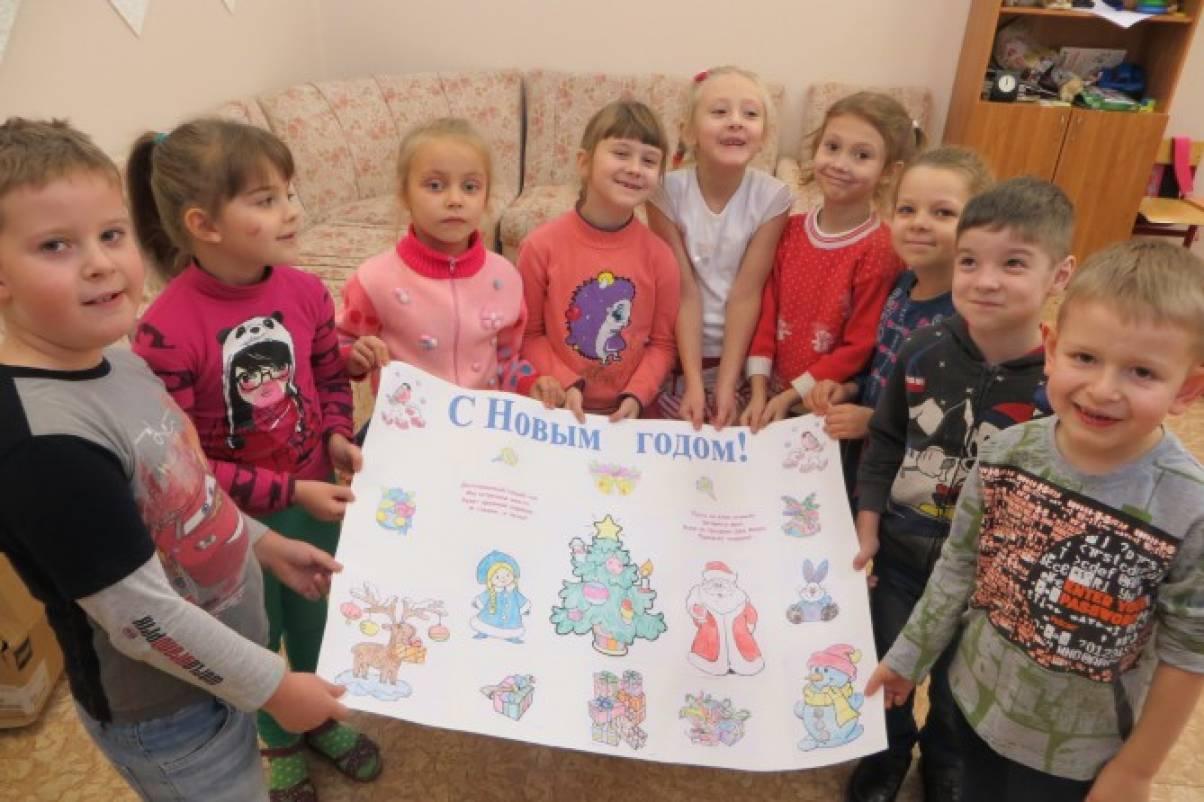 Поздравление воспитателей от детей с новым годом