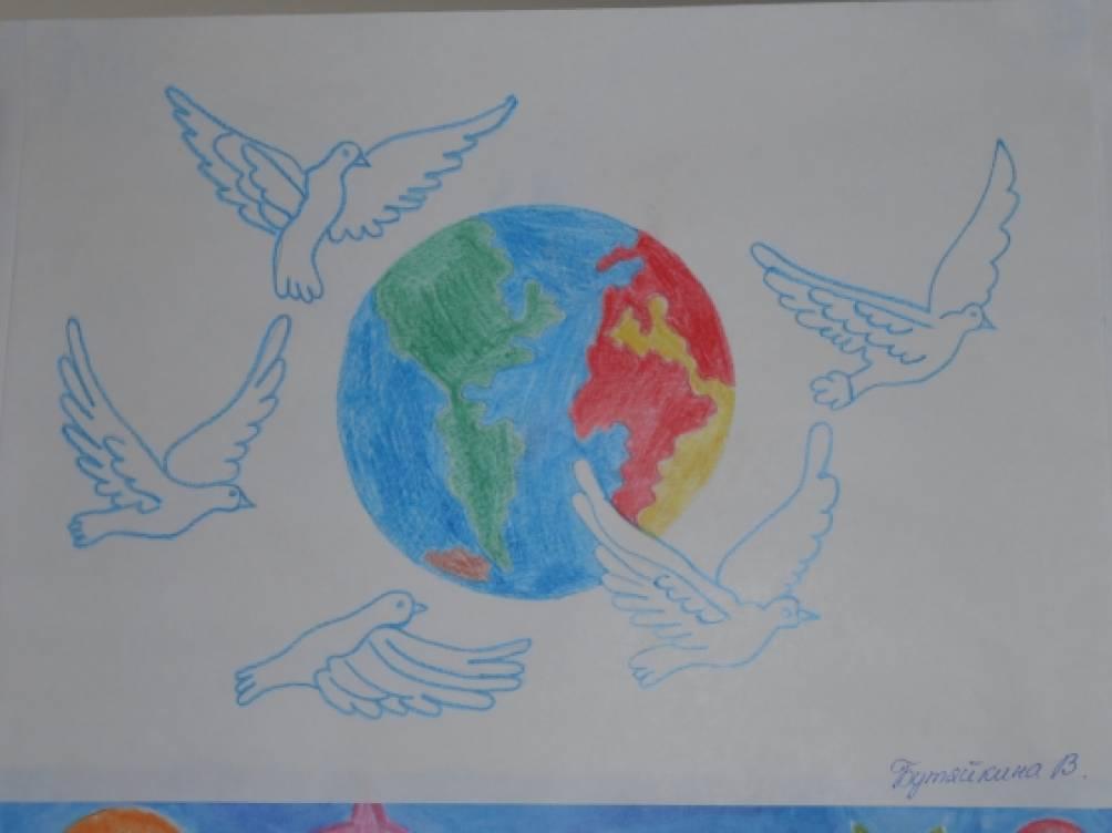 Рисунки на тему мы за мир на дорогах