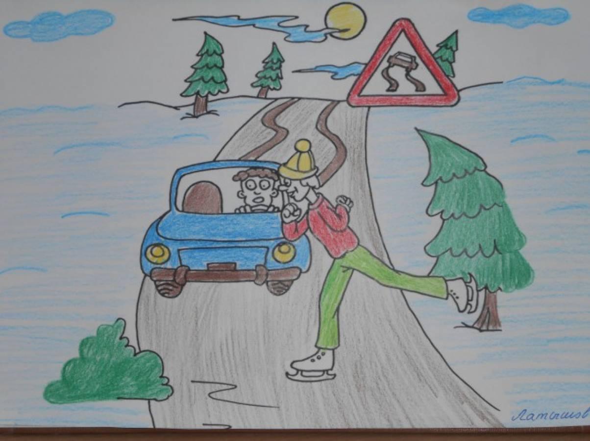 Картина в карандаше опасность на дороге