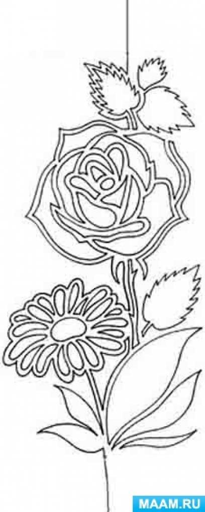 Открытка вытынанка с цветами, квиллинга сердце открытка