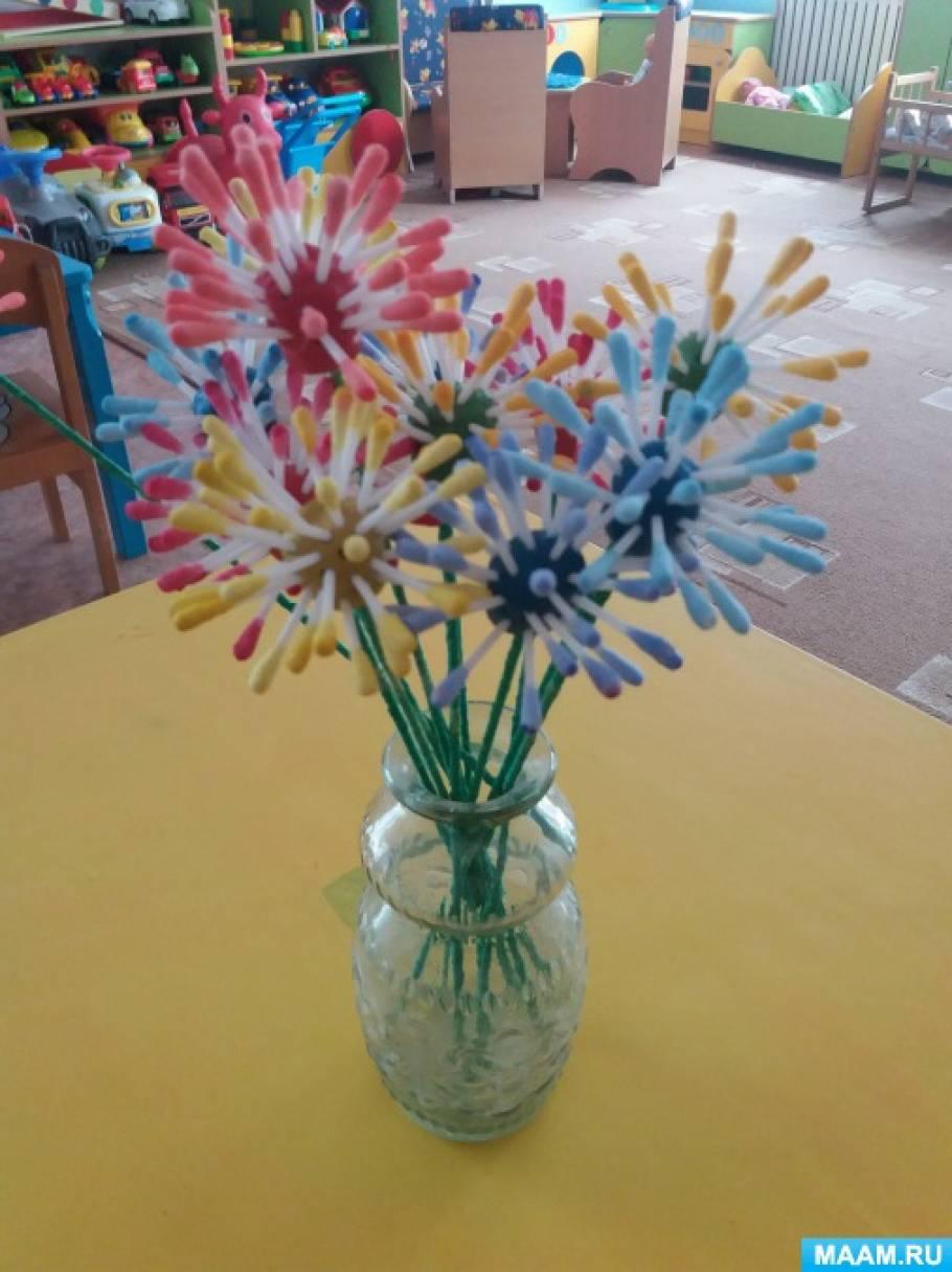 Поделка из ватных палочек и гофрированной бумаги «Цветочек для мамы»