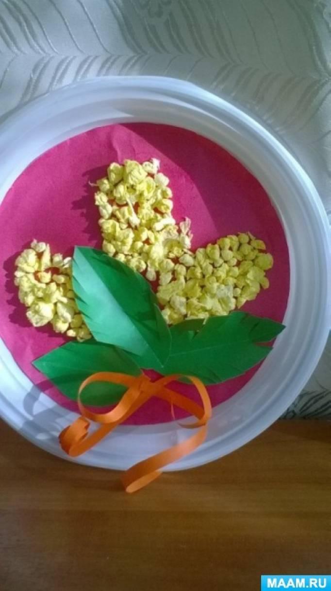Изготовление поделки из одноразовых тарелок и салфеток «Мимоза и ландыши»