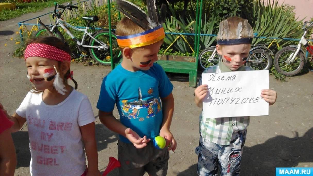 Фотоотчёт о летнем развлечении «День индейца»