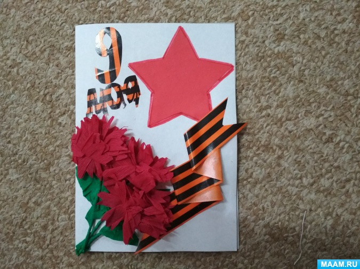 Подписать открытку ветерану 9 мая, шариками день рождения