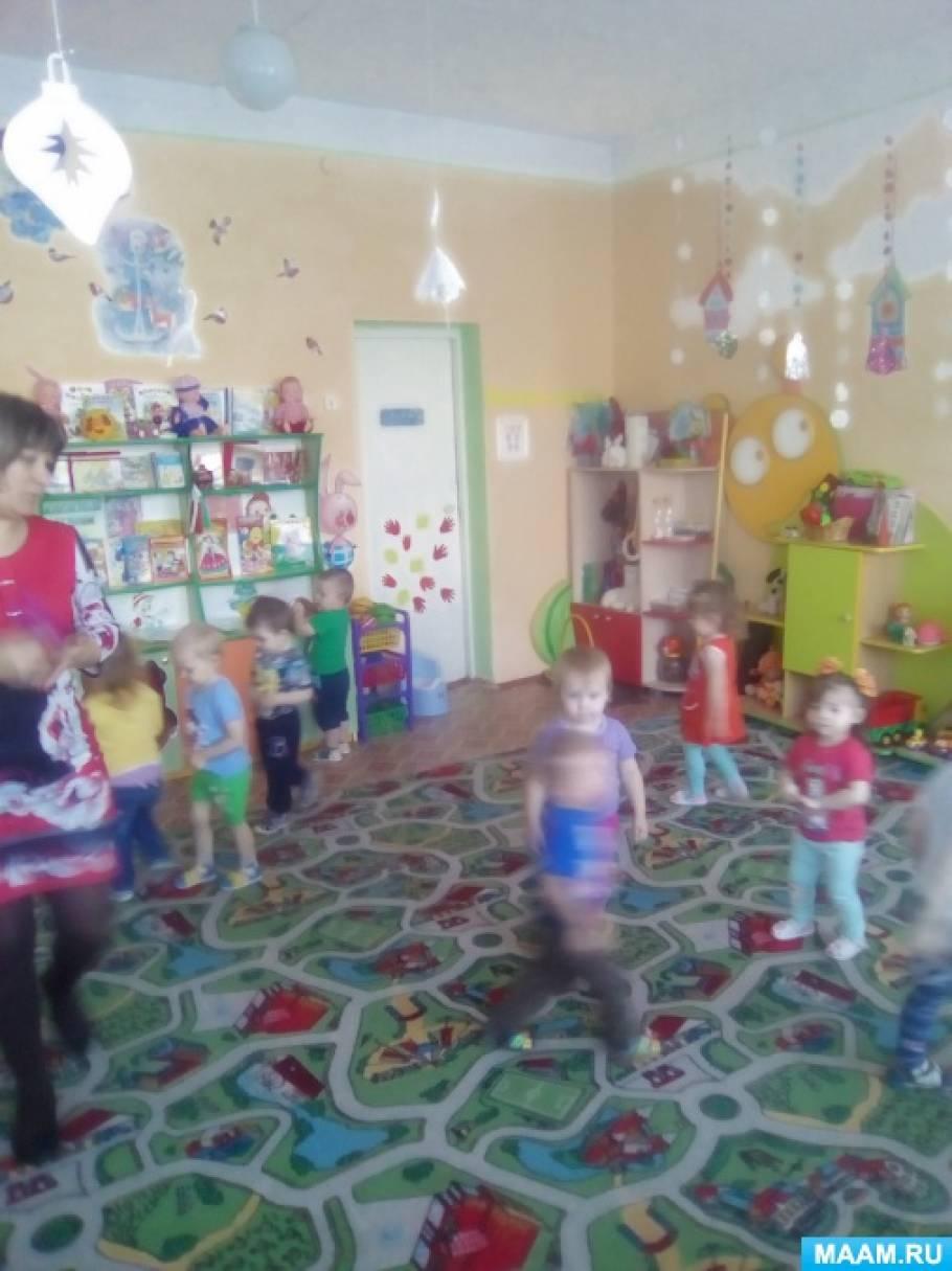 Физкультурное развлечение во второй ранней группе «С Мишуткой поиграй-ка»