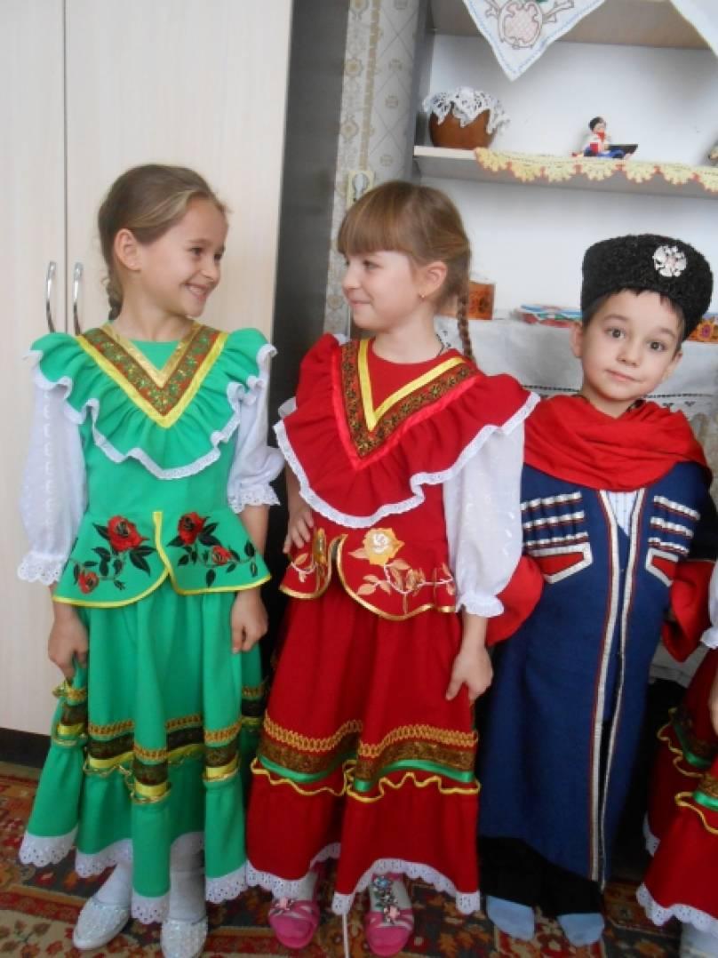 Казачий национальный костюм фото