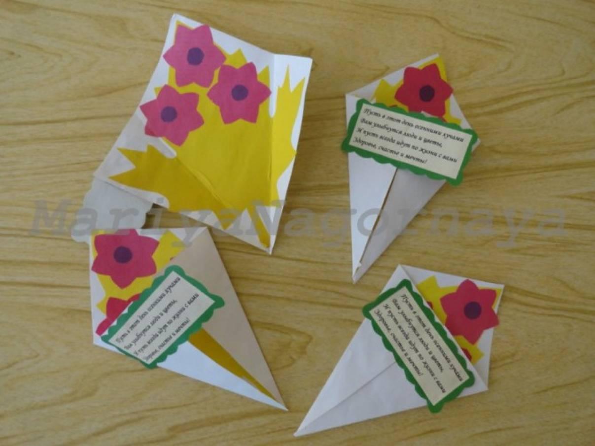 Как сделать открытку для пожилых, надписью дженнет открытки