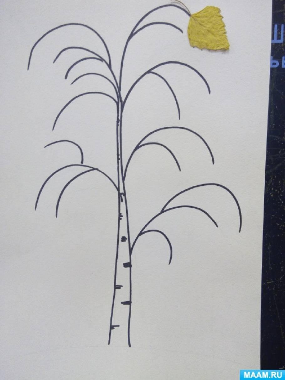 ошибки раскидистое дерево рисунок в средней группе него картинка классная