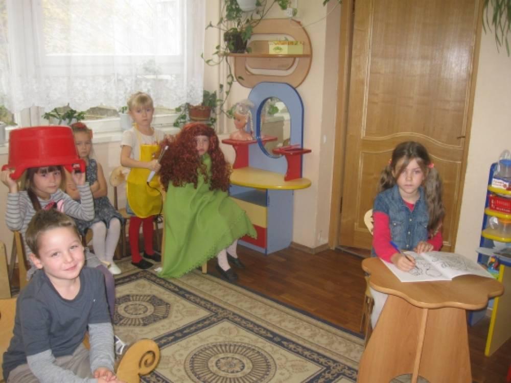 знакомство детей старшего дошкольного возраста с профессиями