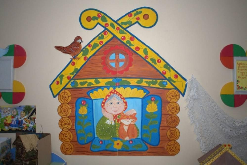 Поздравления, надпись картинка музей русская изба для детского сада