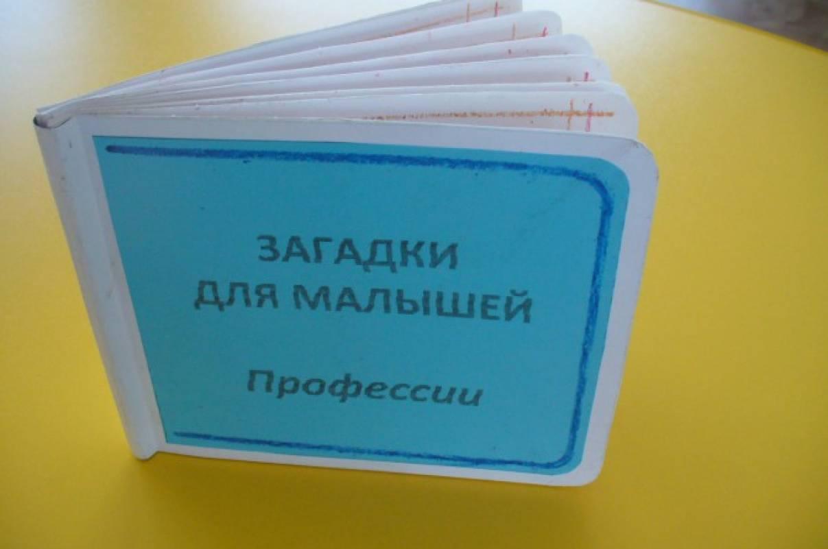 Выставка «Книги своими руками» (фотоотчёт)