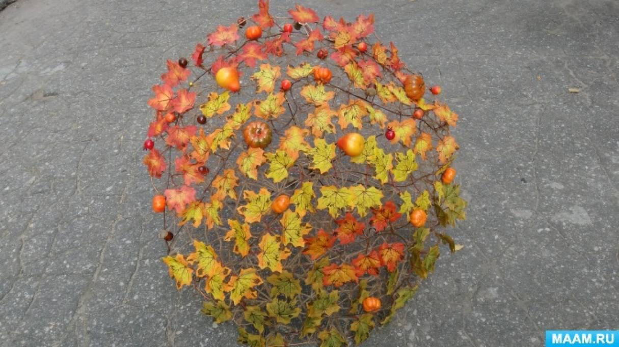 Мастер-класс «Осенний зонтик»