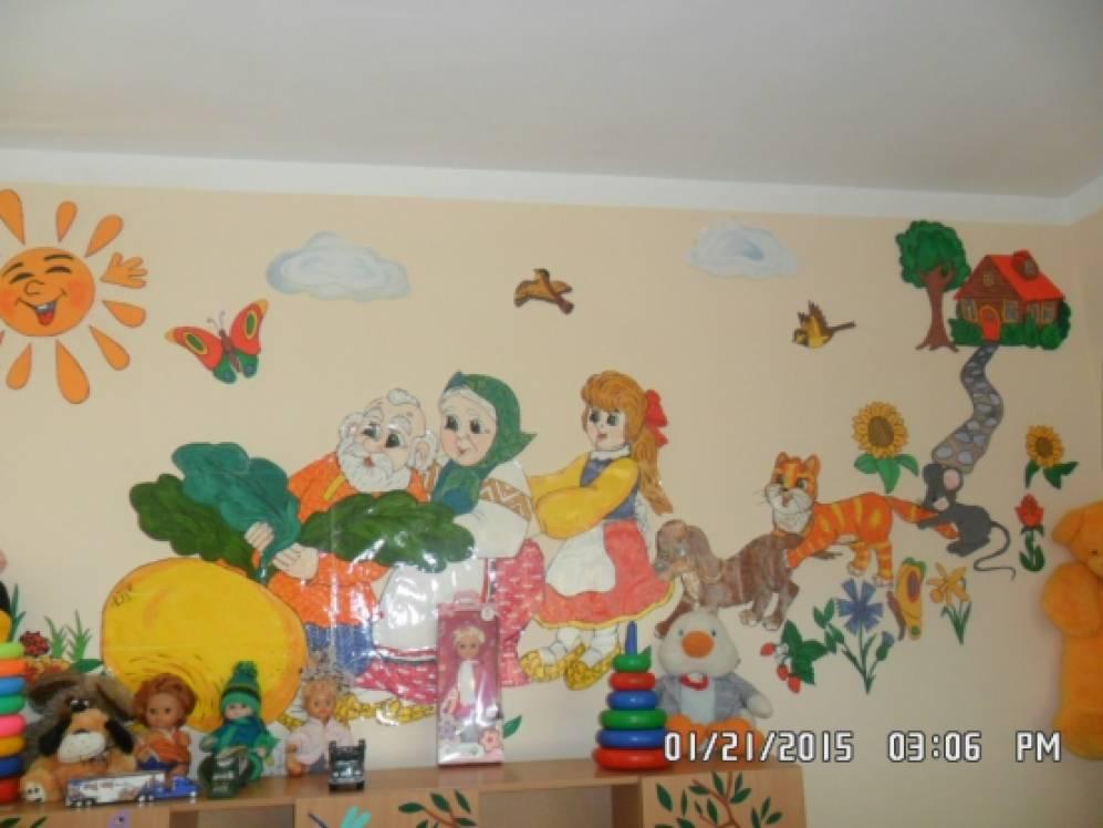 Как украсить стены в детском саду по фгос своими руками фото 47