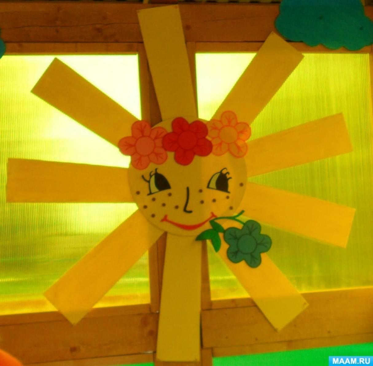 Мастер-класс «По изготовлению летнего солнышка для украшения интерьера»