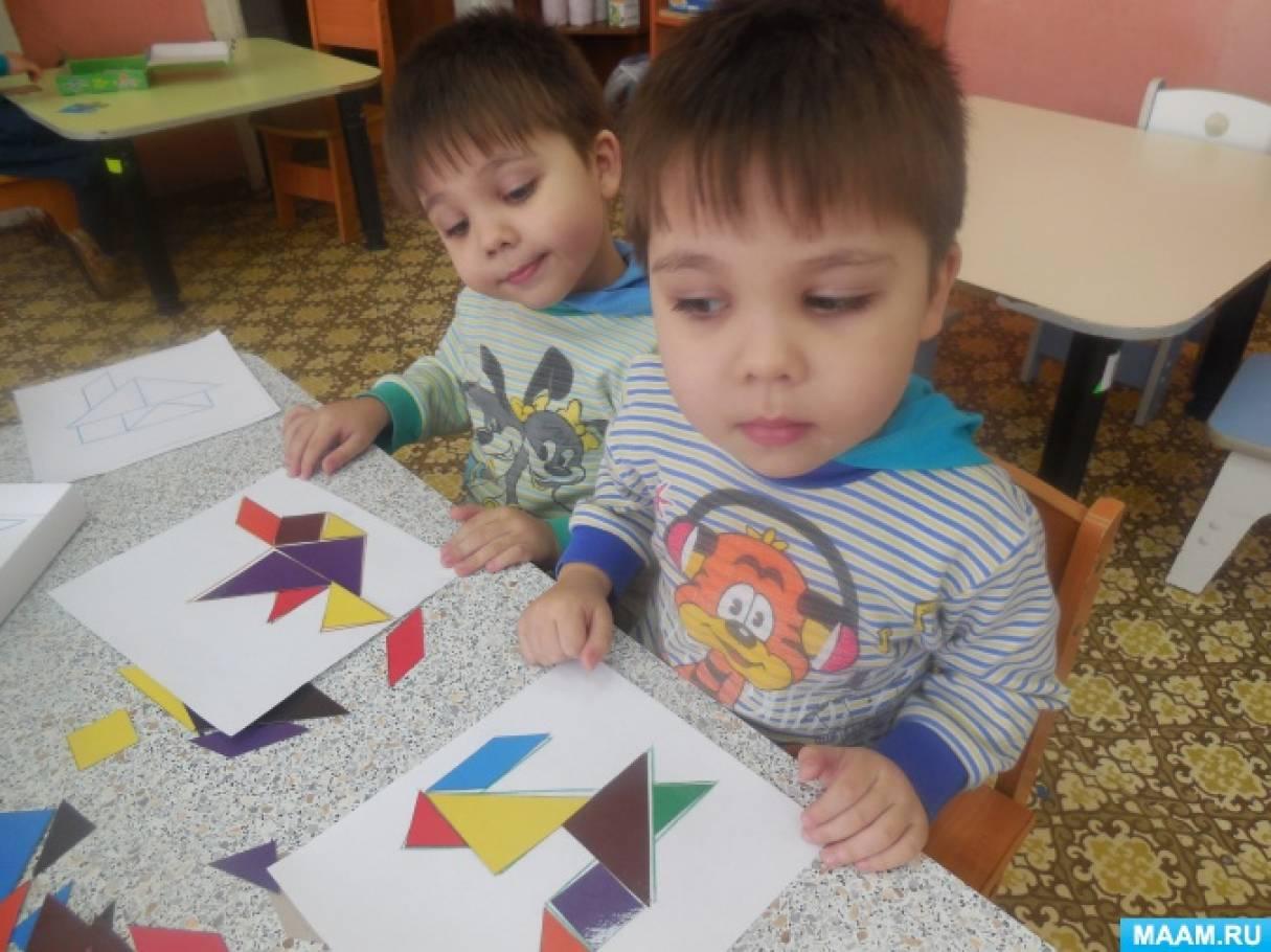 Как сделать геометрик своими руками 36