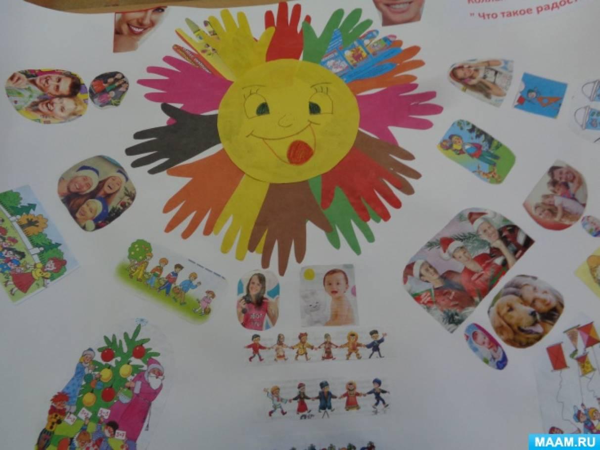 Коллаж своими руками в детский сад 97