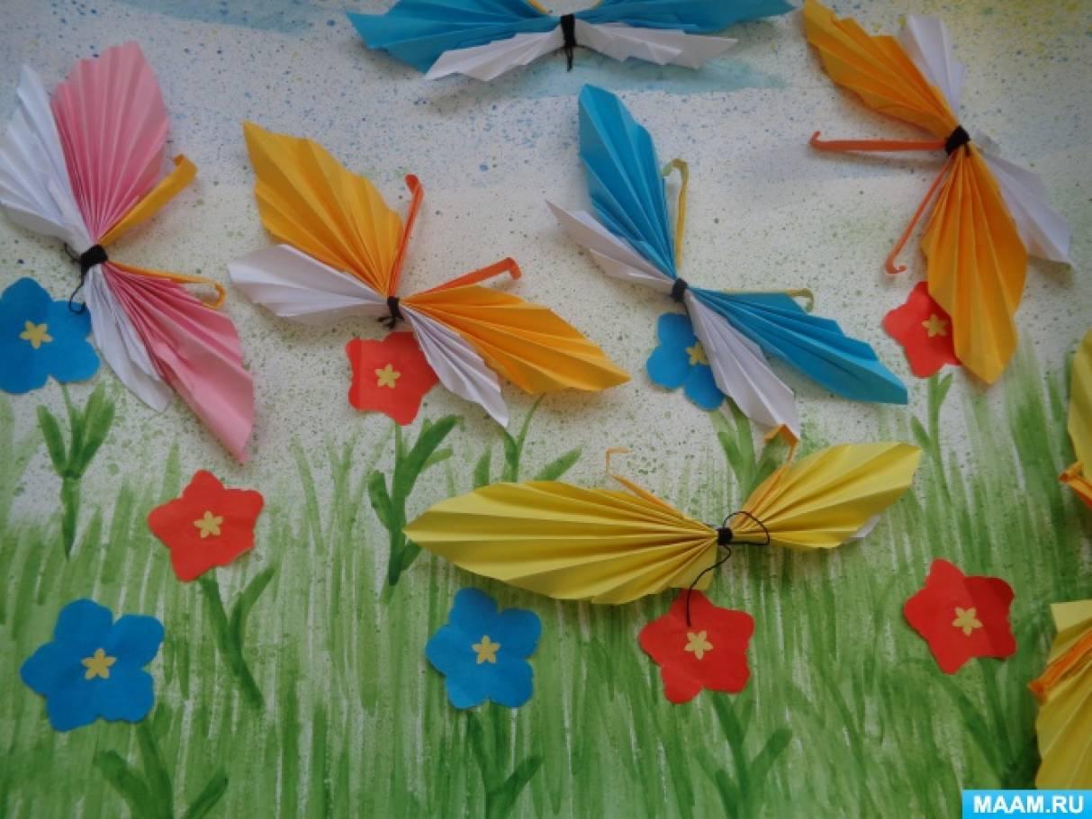 конструирование оригами бабочка