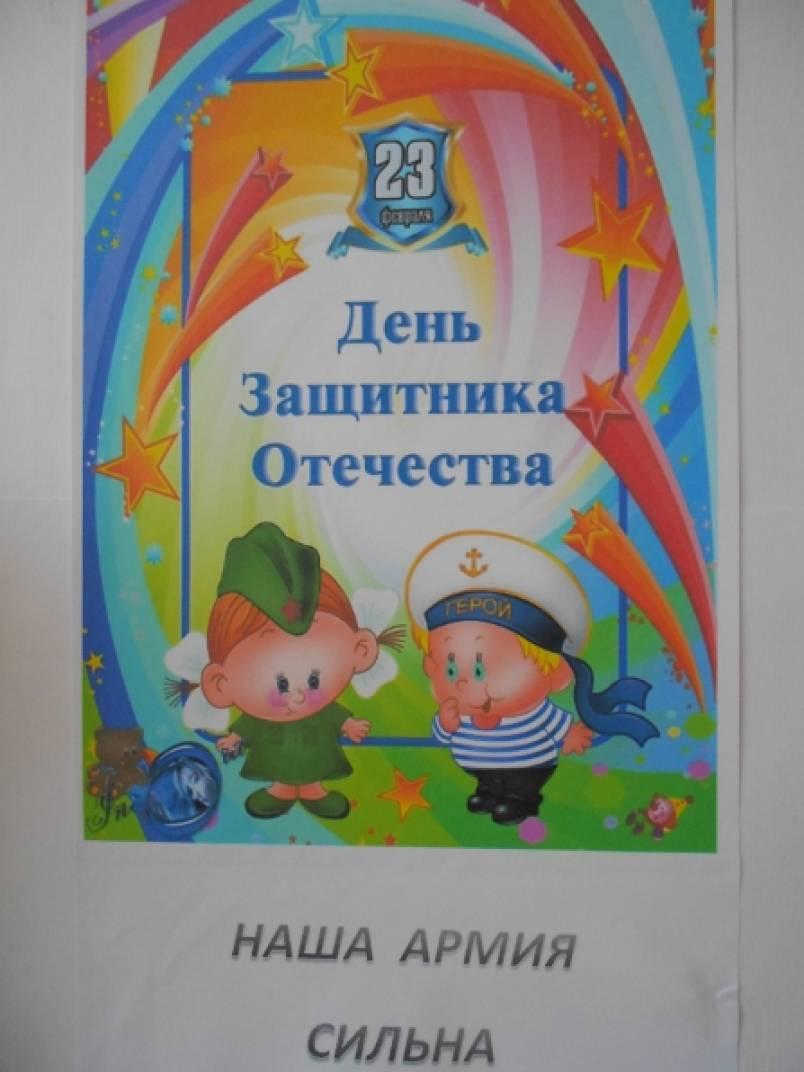 российская армия картинки рисунки