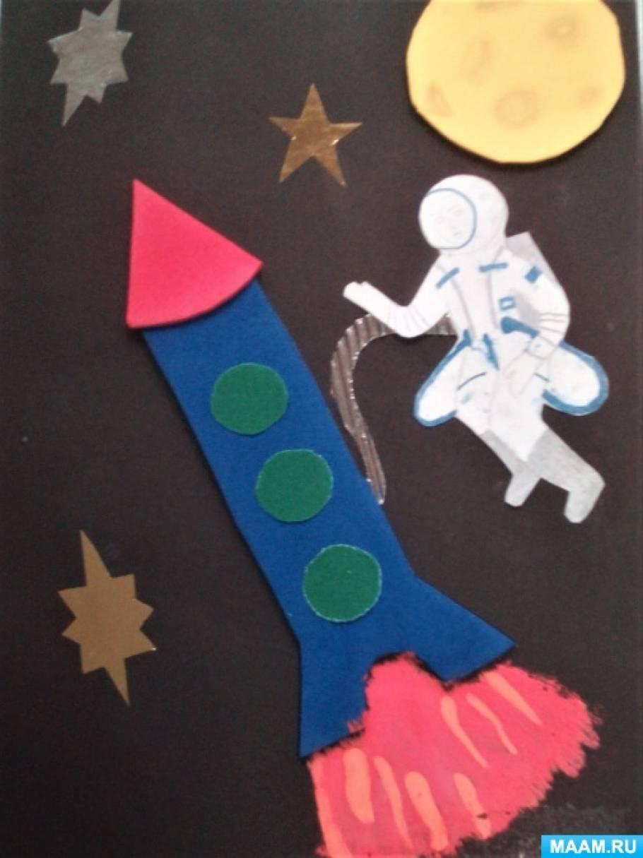 Поделка аппликация ко дню космонавтики 55