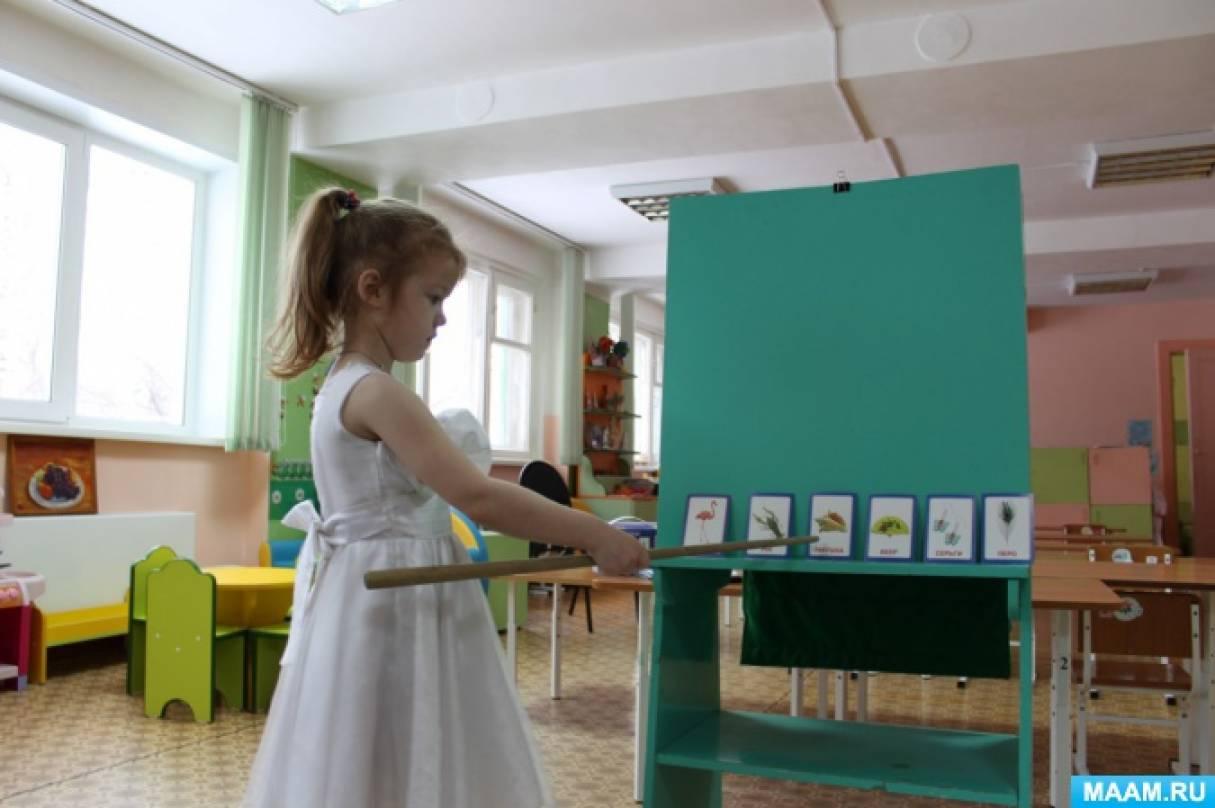 Публикация на тему «Психологические игры. Развитие памяти у детей с помощью пособия «Логопедки»