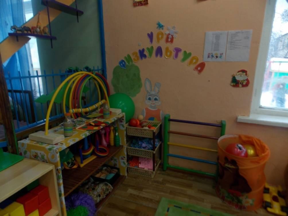 Оформление игровой зоны в детском саду картинки