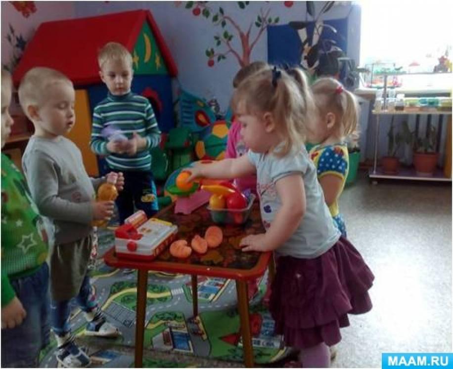 Конспект занятия сюжетно-ролевая игра больница с детьми 2-3 лет ролевая игра на развитие ощущения в психологии