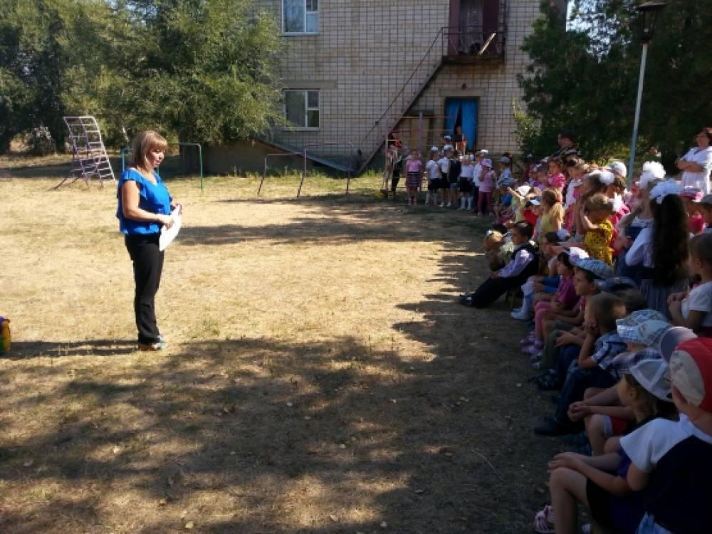 Сценарий праздника «День знаний и путешествие в страну Светофорию»