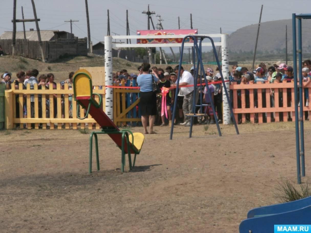 Сценарии детской площадки для лета