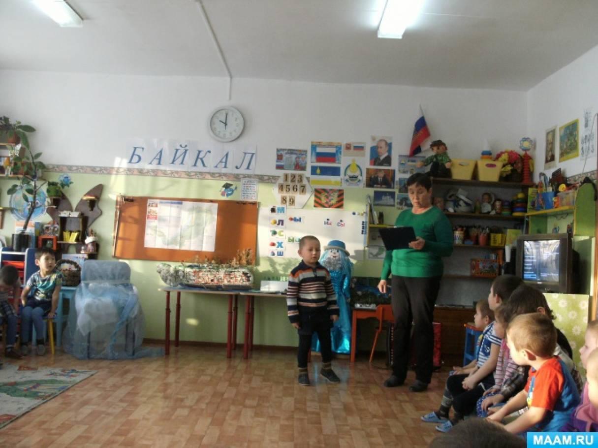 Сценарий музыкального развлечения «Славное море Байкал»