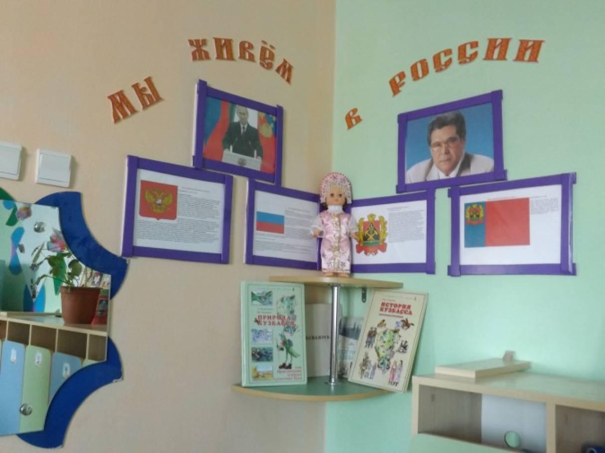 http://www.maam.ru/upload/blogs/detsad-290171-1455542530.jpg