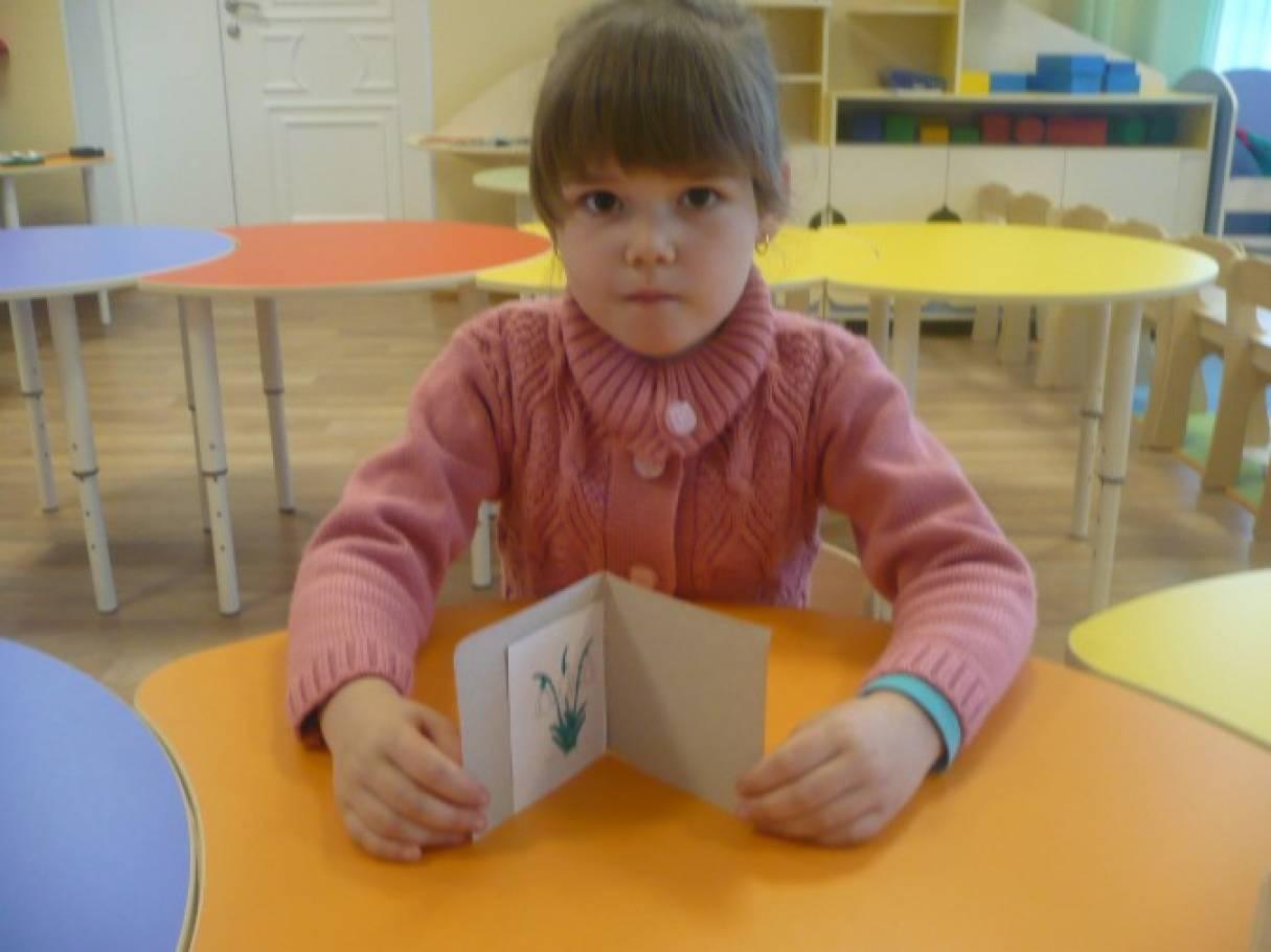 знакомство с красной книгой детей старшего возраста