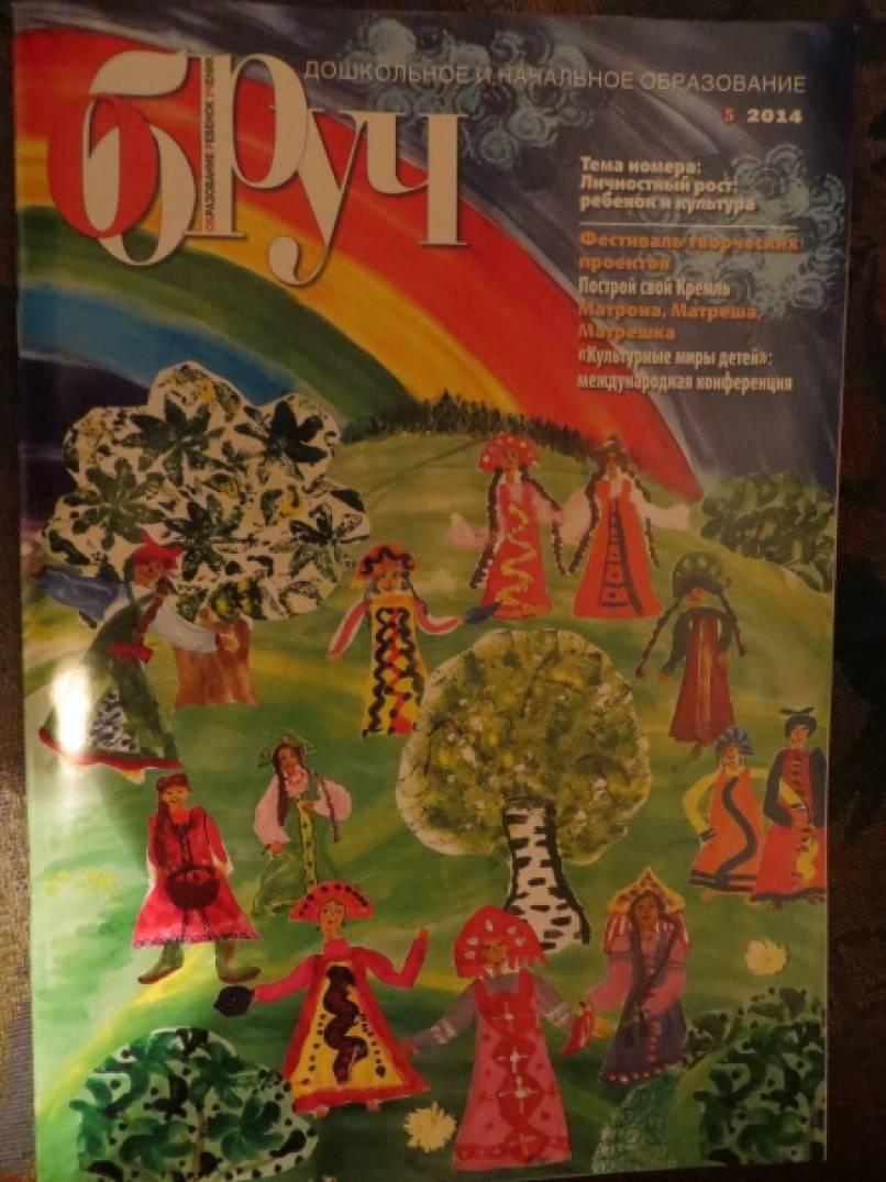 1 класс знакомство с казахским народным костюмом