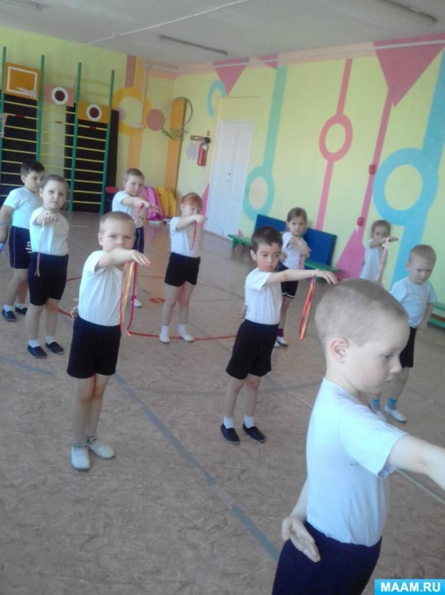 Обучение детей пространственным ориентировкам на занятиях по физической культуре