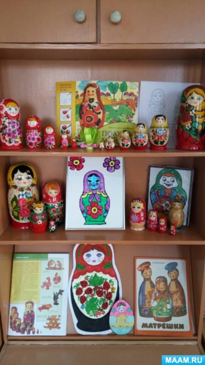 знакомство младших дошкольников с народной игрушкой