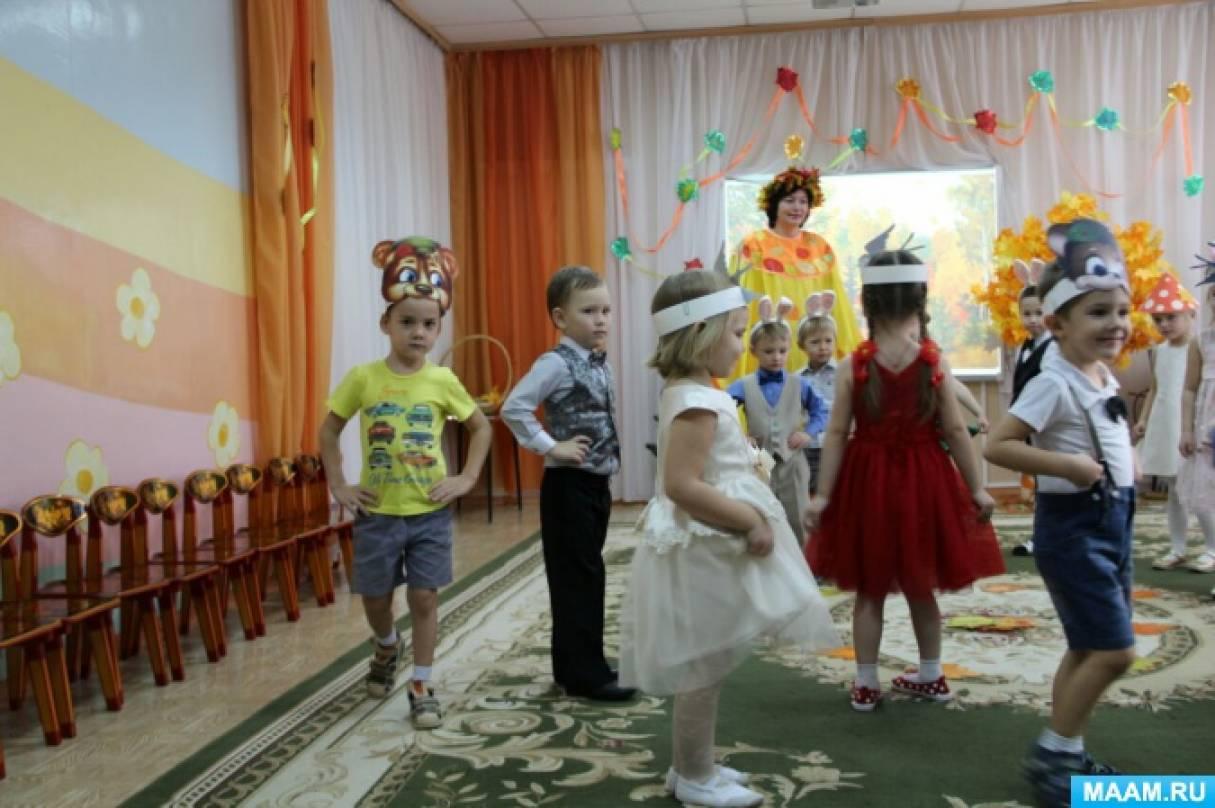 Сценарии для осенних праздников в детском саду