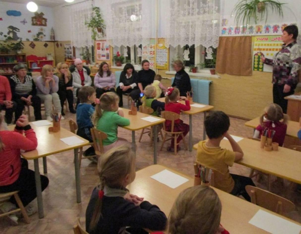 Итоговое родительское собрание в подготовительной группе