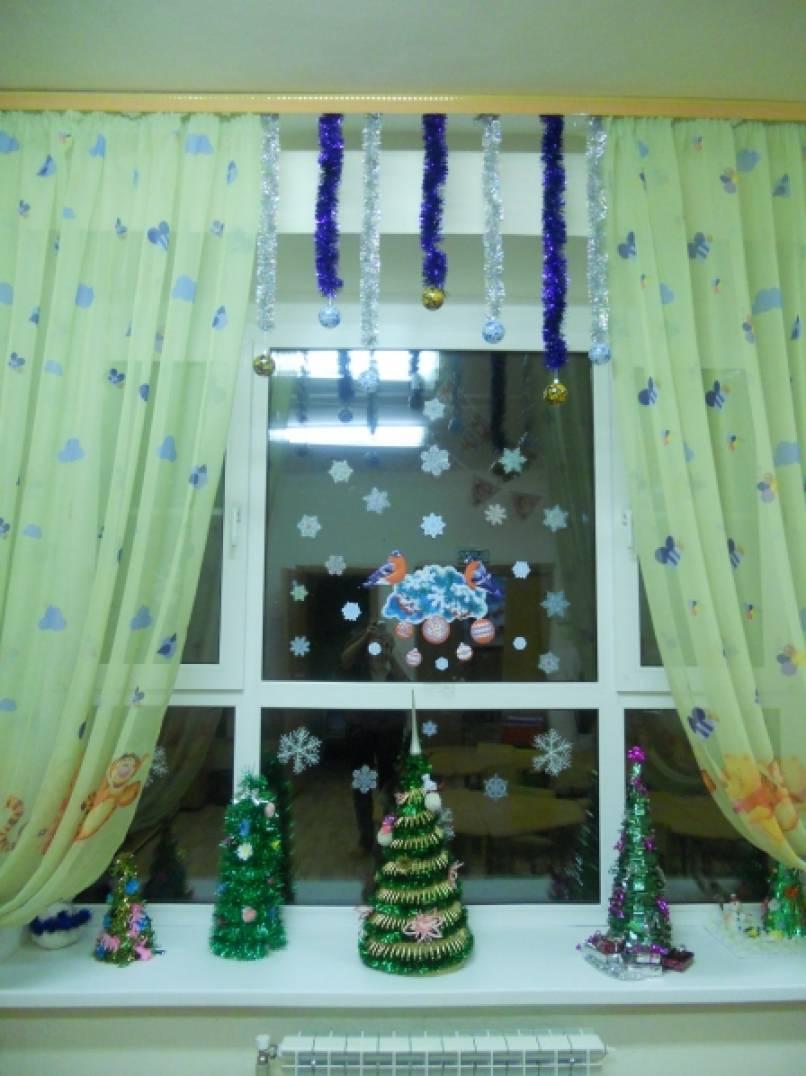 «Калейдоскоп новогодних елочек»