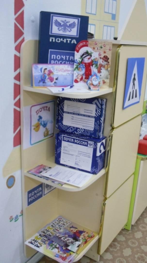 Почта для детей своими руками