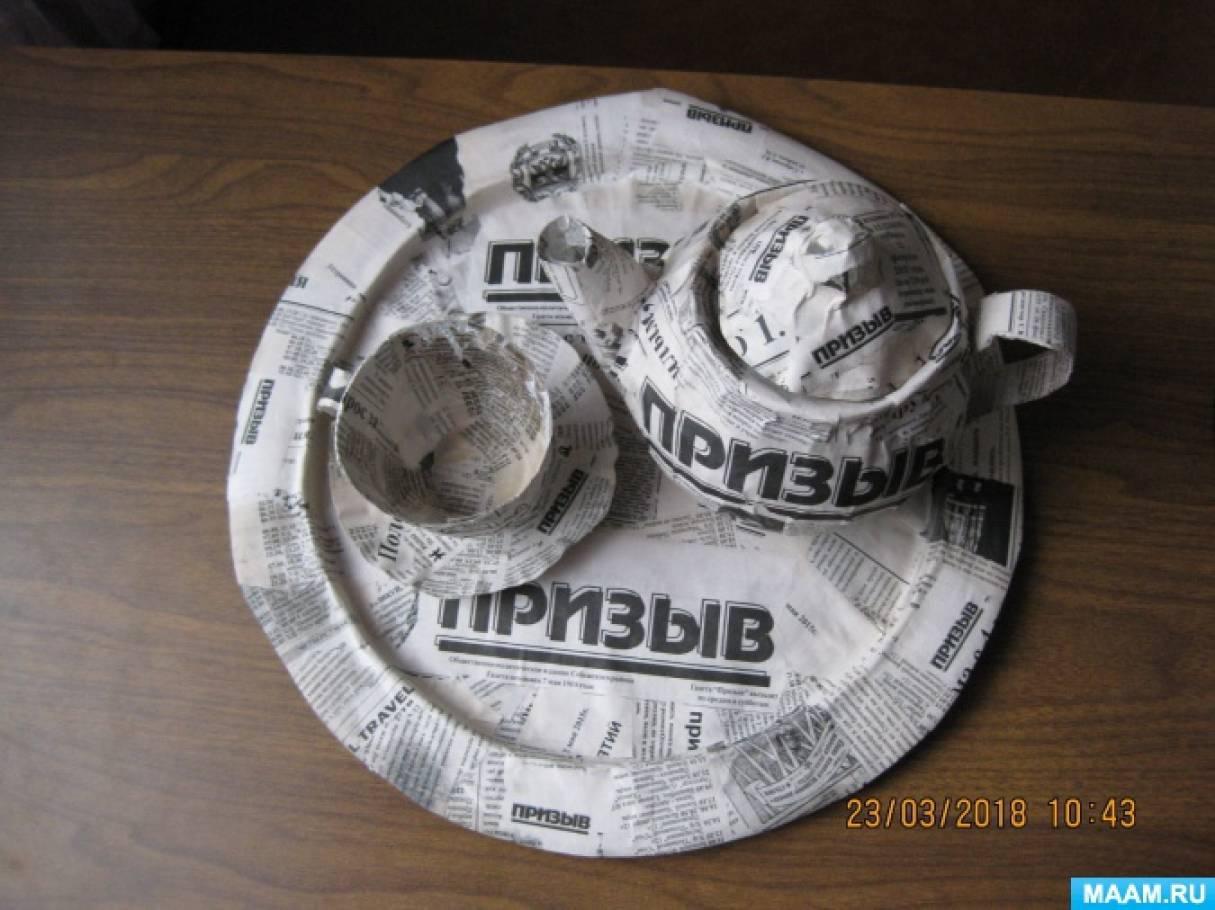 Мастер-класс по изготовлению посуды папье-маше «Чайник, чашка, блюдце и поднос»