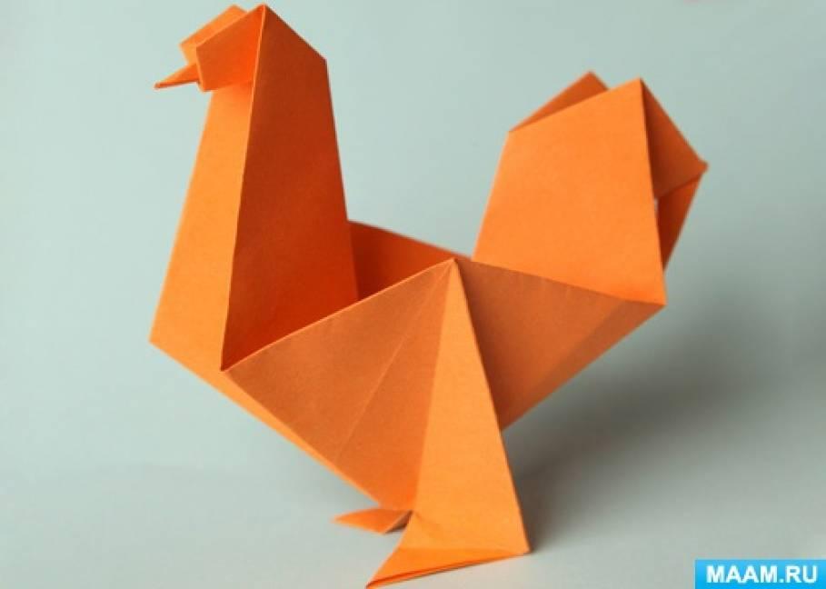 Оригами рыбка в подготовительной группе