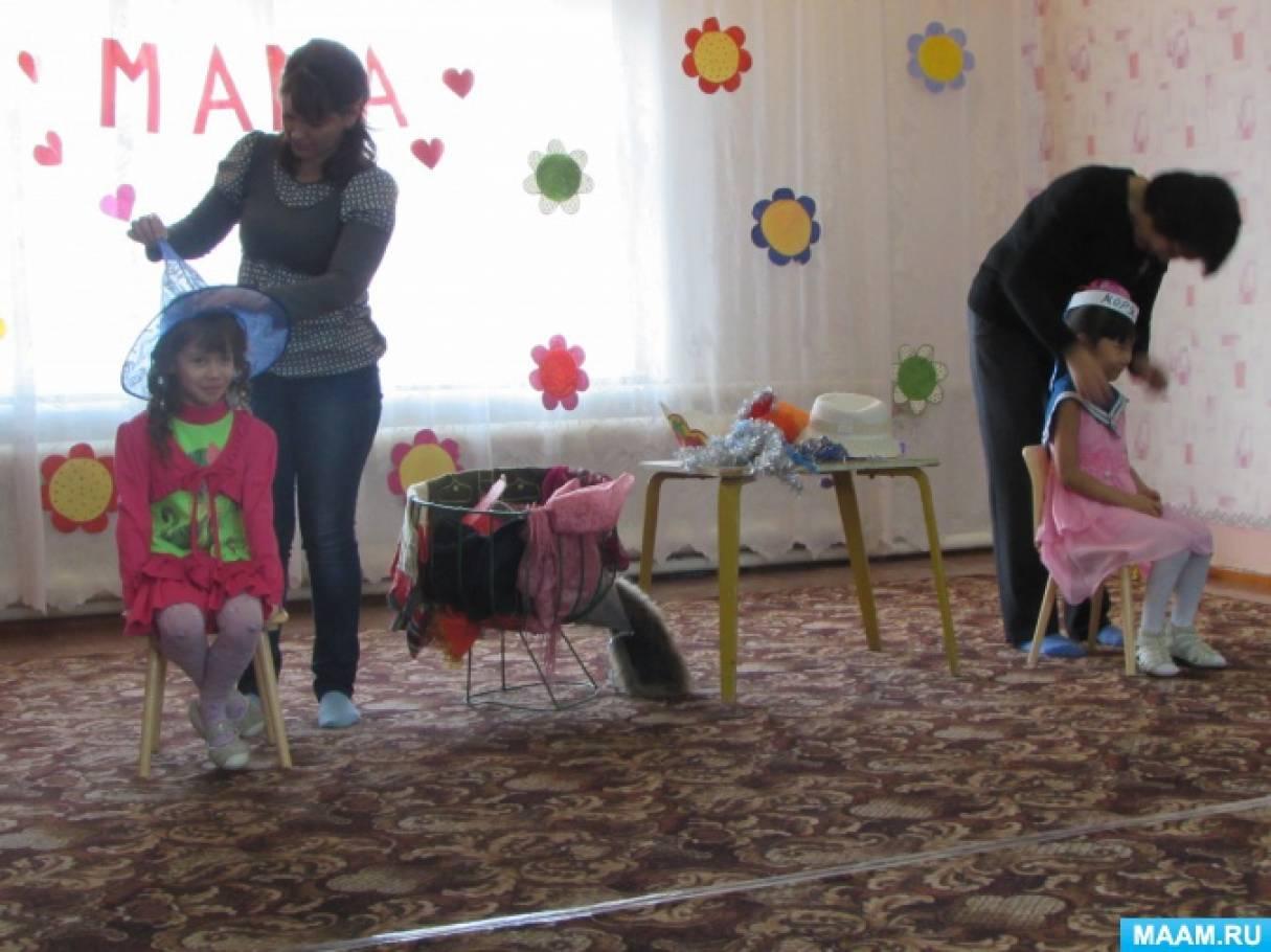 Скачать сценарий развлекательной программы для детей
