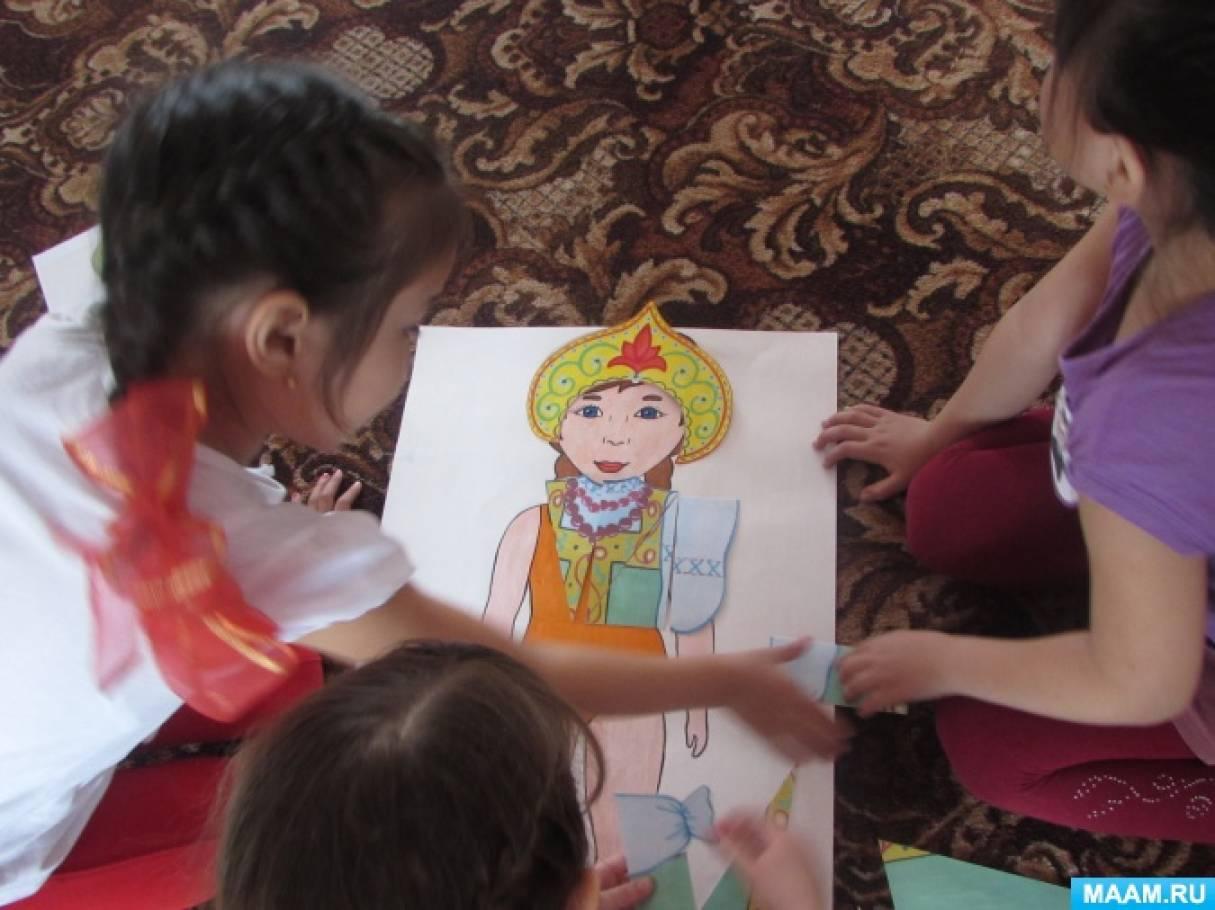 Дидактическая игра «Одень кукол в национальный костюм» для детей старшего дошкольного возраста