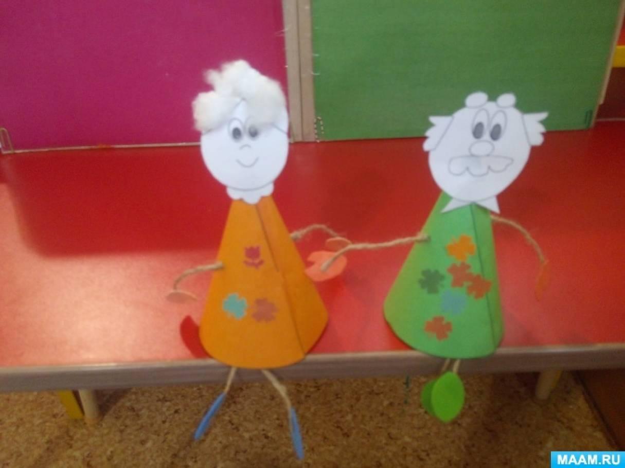Фотоотчет «Подарок ко Дню бабушек и дедушек». Воспитателям детских садов, школьным учителям и педагогам - Маам.ру