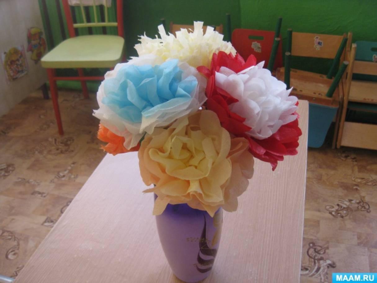 Мастер-класс «Цветы из цветных салфеток»