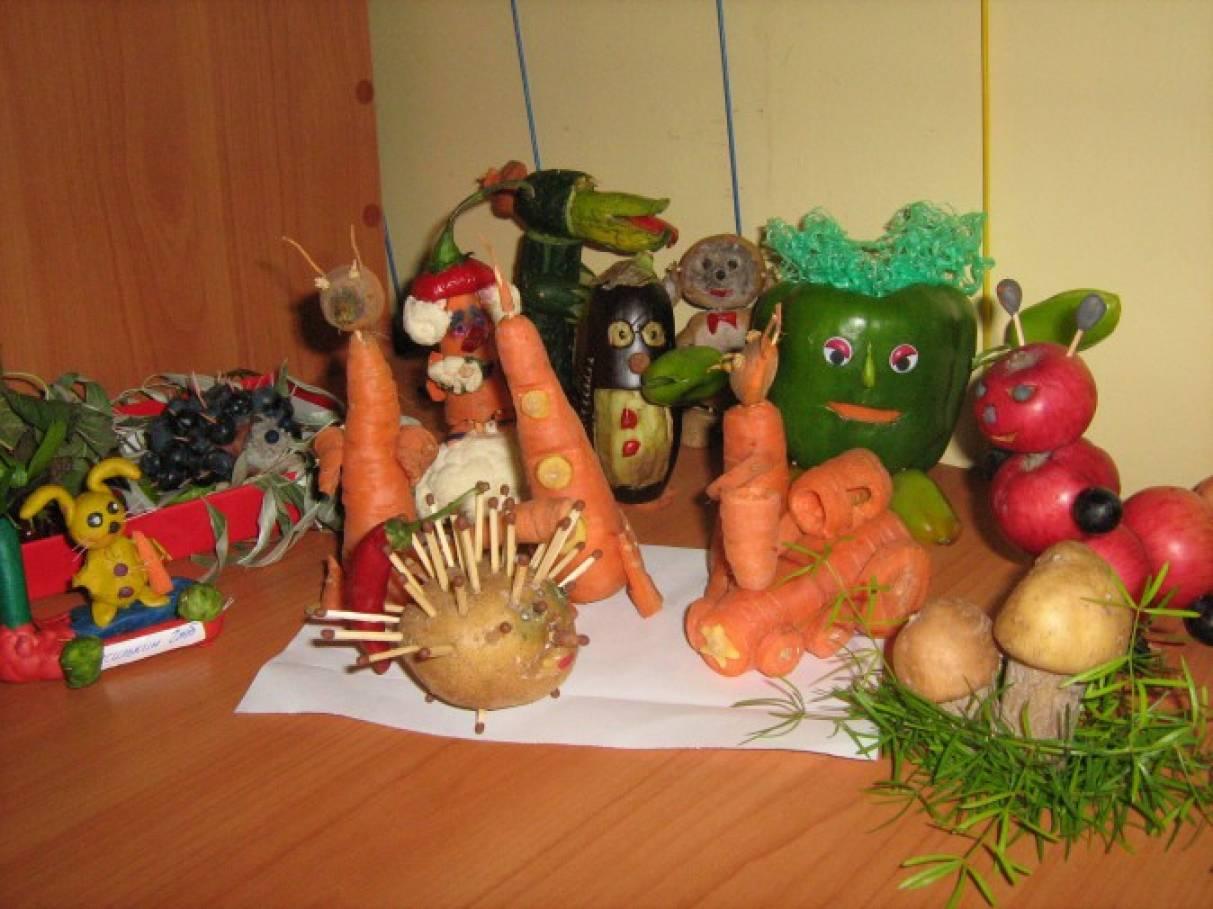 Как назвать конкурс поделок из овощей