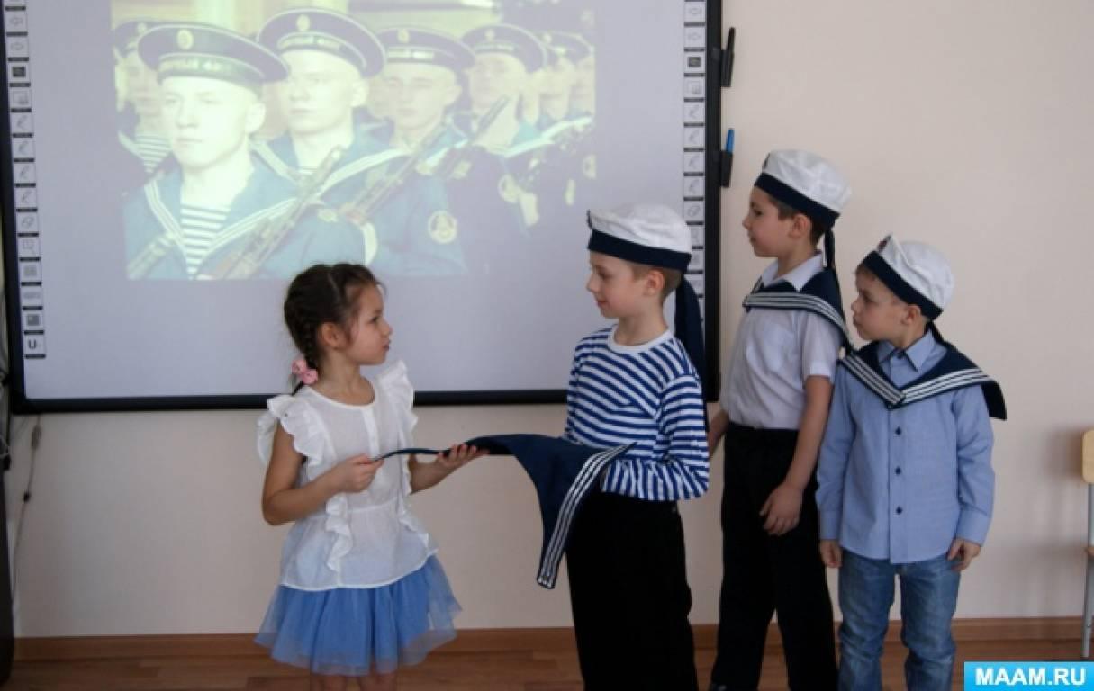 Проект в подготовительной к школе группе «Танец моряков» в рамках патриотического воспитания в ДОУ