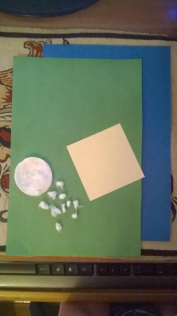 Новогодняя открытка «Ёлочка» из цветной бумаги