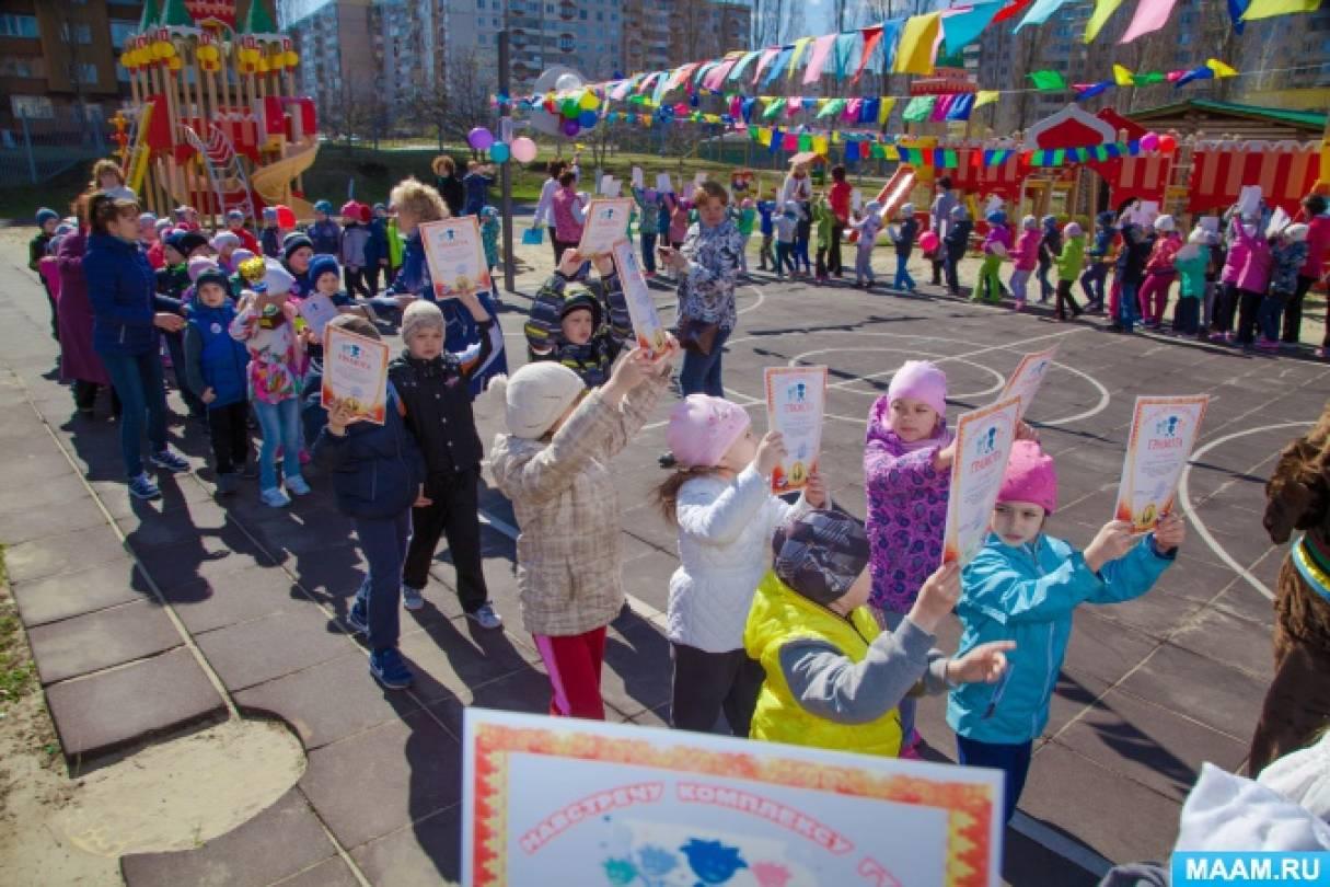 Фестиваль детства