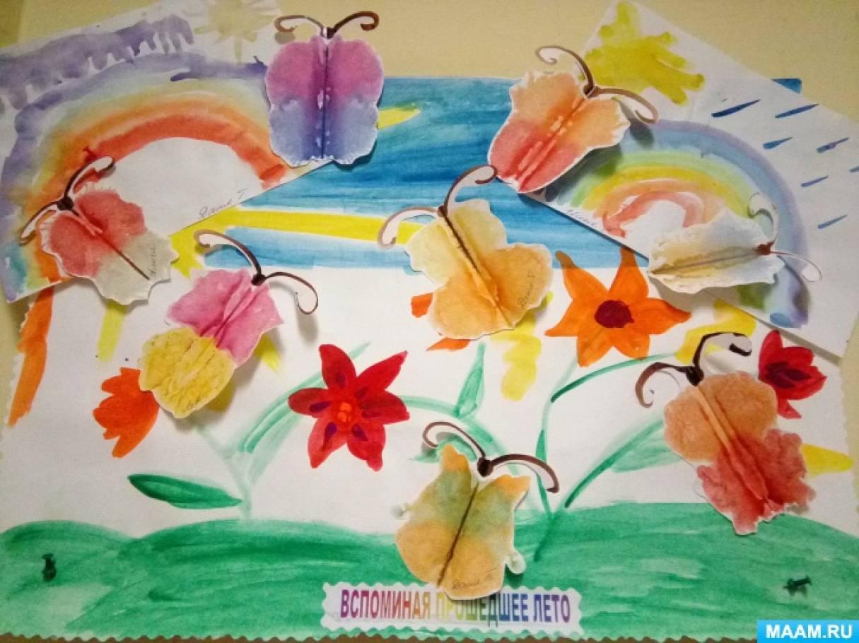 Коллаж детских работ «Вспоминая прошедшее лето»
